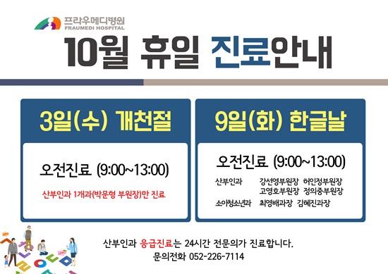 2018개천절한글날 copy.jpg